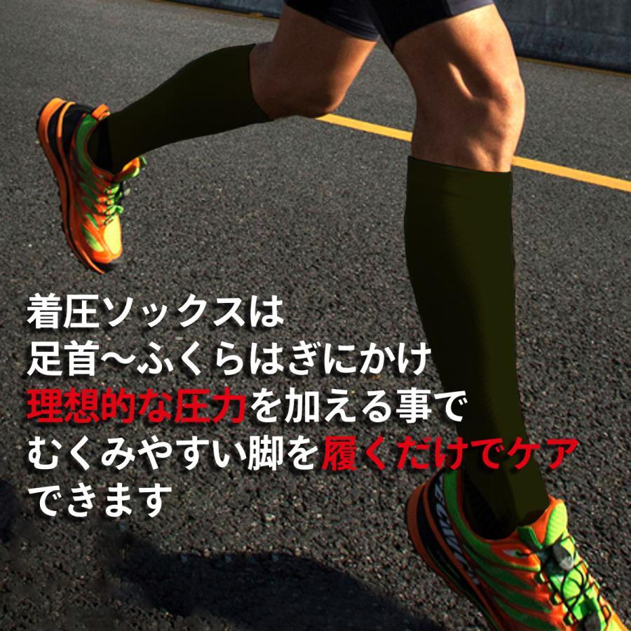 着圧ハイソックス 黒 白 弾性 むくみ スポーツソックス ハイソックス 着圧ソックス 靴下 ストッキング コンプレッション 3足セット ビジネス メンズ レディース|dks-shop|04