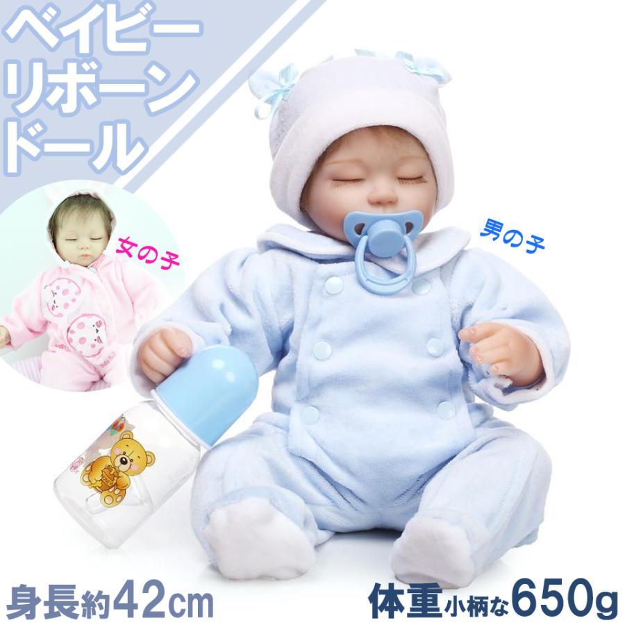 人形 リアル リボーンドール 赤ちゃん人形 ハンドメイド海外ドール 衣装とおしゃぶり・哺乳瓶付き ブルーのベビー服の乳児ちゃん