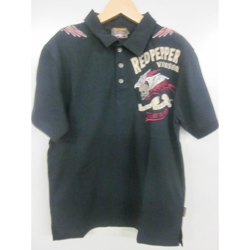 レッドペッパー×バンソンコラボメンズポロシャツ51ME-07|dmzfree
