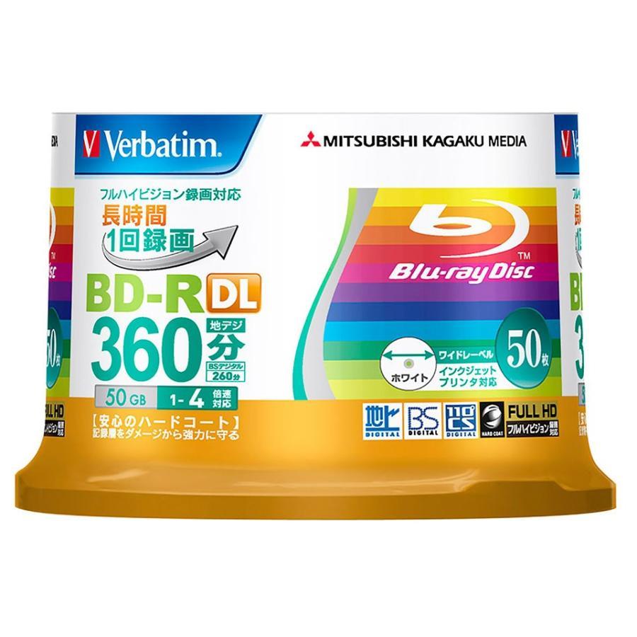 「日本製」 MITSUBISHI Verbatim(バーベイタム) BD-R DL データ&録画用 50GB 1-4倍速 50枚 (VBR260YP50V1)|do-mu|04