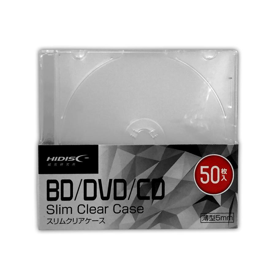 [対象メディアと同時購入で安い!] [メディアケース] HIDISC(ハイディスク) 5mm厚のスリムDVDケース 50枚セット クリア (ML-CD05S50PCR) do-mu 02