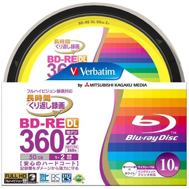 「不定期特価」 MITSUBISHI Verbatim(バーベイタム) BD-RE DL データ&録画用 50GB 1-2倍速 10枚 (VBE260NP10SV1) do-mu 03