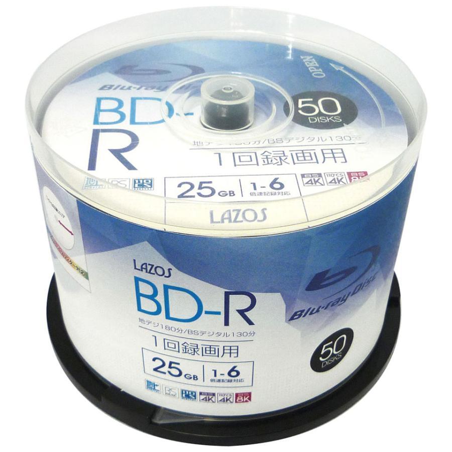 Lazos(ラソス)  BD-R データ&録画用 25GB 1-6倍速 「100枚(50枚×2個)」 (L-B50P 2個セット)|do-mu|03