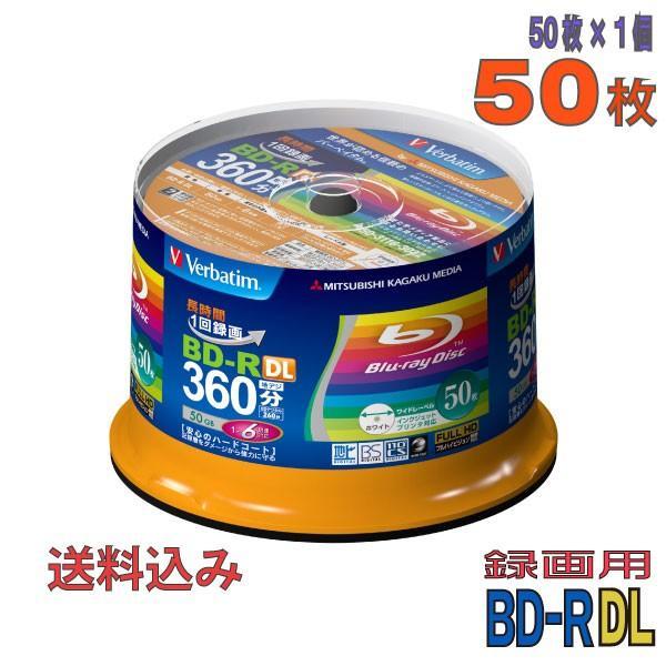 「不定期特価」 Verbatim(バーベイタム) BD-R DL データ&録画用 50GB 1-6倍速 50枚 (VBR260RP50SV1) do-mu