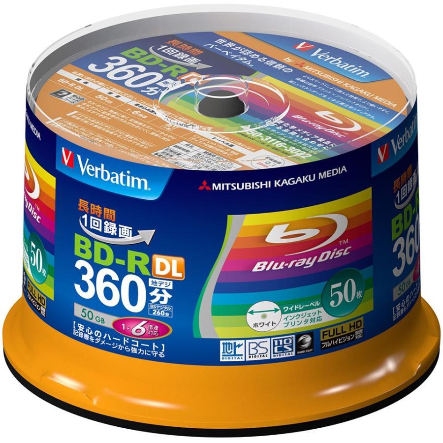 「不定期特価」 Verbatim(バーベイタム) BD-R DL データ&録画用 50GB 1-6倍速 50枚 (VBR260RP50SV1) do-mu 02