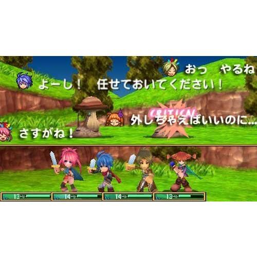 なりそこない英雄譚~太陽と月の物語~ - PSP do-well 02