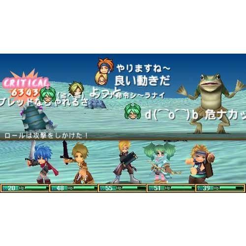 なりそこない英雄譚~太陽と月の物語~ - PSP do-well 03
