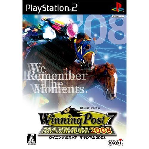 ウイニングポスト7 マキシマム2008 do-well
