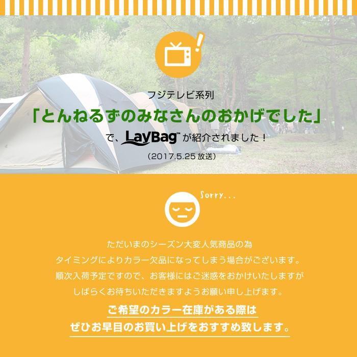 〔正規品〕レイバッグ LayBag 空気 椅子 エアソファ アウトドア 海 山 キャンプ ソファ 川 プール 庭 クッション 全11色|doanosoto|02