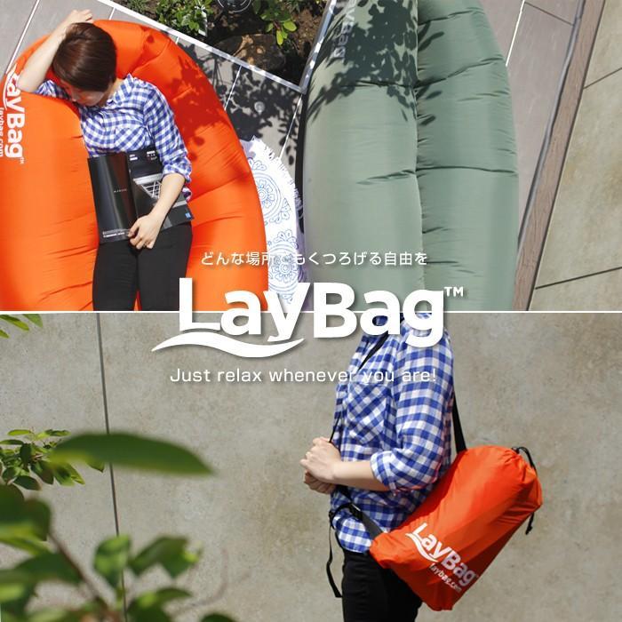 〔正規品〕レイバッグ LayBag 空気 椅子 エアソファ アウトドア 海 山 キャンプ ソファ 川 プール 庭 クッション 全11色|doanosoto|09