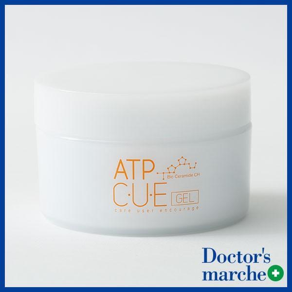 皮膚科医開発/天然セラミド/乾燥/ATP-C・U・Eゲル ジャー容器 100g doctorsmarche