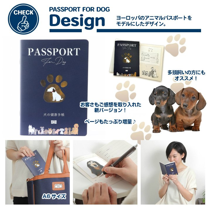 犬の健康手帳 犬 母子手帳 健康管理 健康記録 犬健康手帳 ペット|dogcat-shop|03