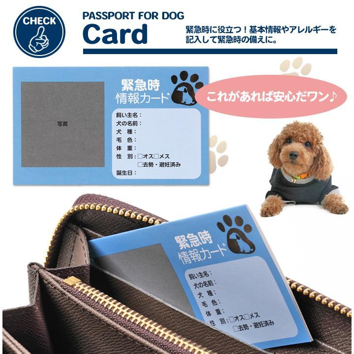 犬の健康手帳 犬 母子手帳 健康管理 健康記録 犬健康手帳 ペット|dogcat-shop|05