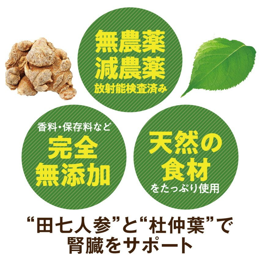 犬・猫用 サプリ(かん腎(腎臓)かなめ)無添加【メール便・送料無料】 dogdiner 03