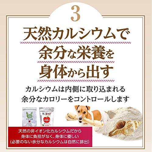 犬・猫用 体重管理 サプリ(ダイエット セット)無添加 酵素ダイエット【メール便 送料無料】|dogdiner|05