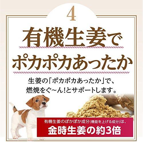 犬・猫用 体重管理 サプリ(ダイエット セット)無添加 酵素ダイエット【メール便 送料無料】|dogdiner|06