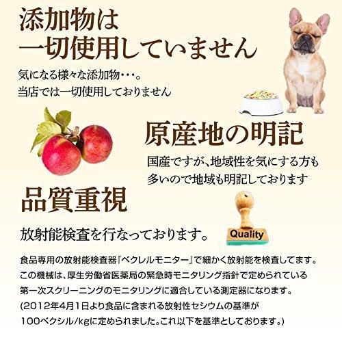 犬・猫用 体重管理 サプリ(ダイエット セット)無添加 酵素ダイエット【メール便 送料無料】|dogdiner|07
