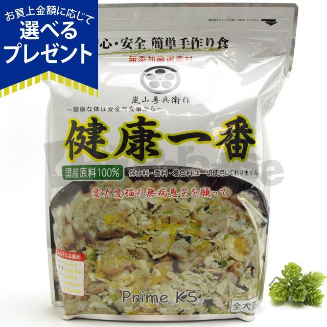 プライムケイズ 嵐山善兵衛作 健康一番 2.28kg