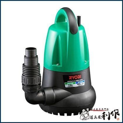 京セラ/リョービ 水中汚水ポンプ [ RMG-4000(60Hz) ]