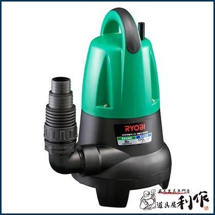 京セラ/リョービ 水中汚物ポンプ [ RMX-4000(50Hz) ]