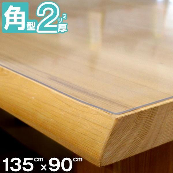 高品質テーブルマット 匠-たくみ- 角型(2mm厚) 135×90cmまで 透明 テーブルマット 両面非転写 テーブルクロス 【メーカー直送品/代引き決済不可】