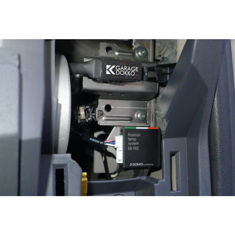 ポジションランプシステム車速感応式ヘッドライトオフコントローラ EB-P02|dokko-store|02