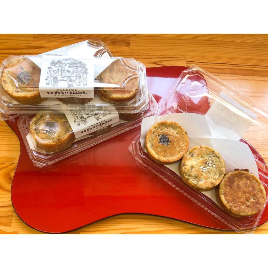 當麻どっこいまんじゅう3種(プレーン、クリームチーズ、渋皮くり)12個セット|dokkoi-aki