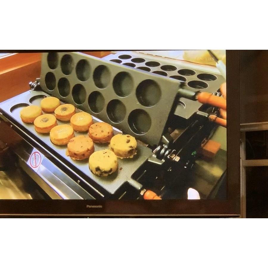 當麻どっこいまんじゅう3種(プレーン、クリームチーズ、渋皮くり)12個セット|dokkoi-aki|03