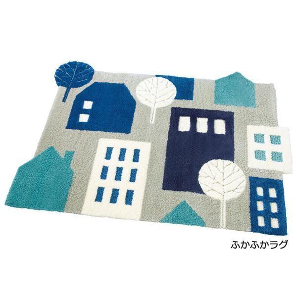 【限定価格セール!】 北欧フィンランド 100cm×140cm ラグマット アクリル/絨毯 日本製 〔タロットブルー〕 100cm×140cm 日本製 アクリル 『フィンレイソン』 〔リビング〕, 安いそれに目立つ:6c89703c --- grafis.com.tr