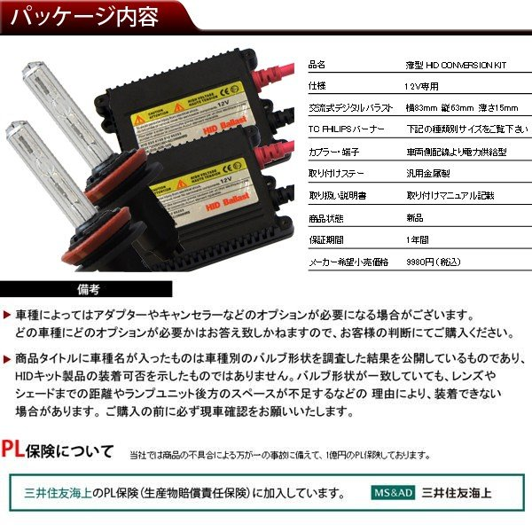 スープラ 前期 H5.5〜H8.3 JZA80  フォグ H3 HIDキット 55W 黒型 dolce-parts 02