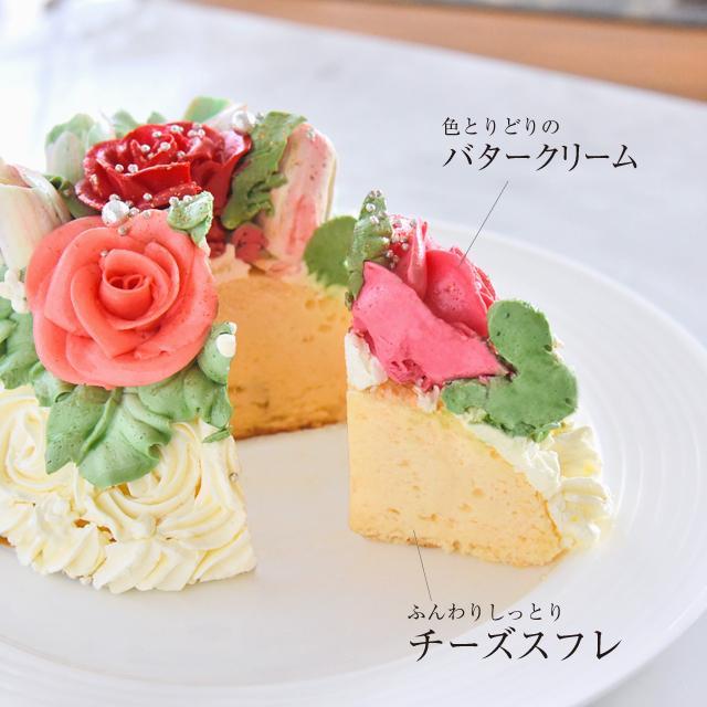 誕生日 記念日 特別 高級 スイーツ ギフト 送料無料 おしゃれ バラ マダムヒトミのフラワーケーキ フィレンツェ15cm(冷凍)|dolcediroccacarino|06