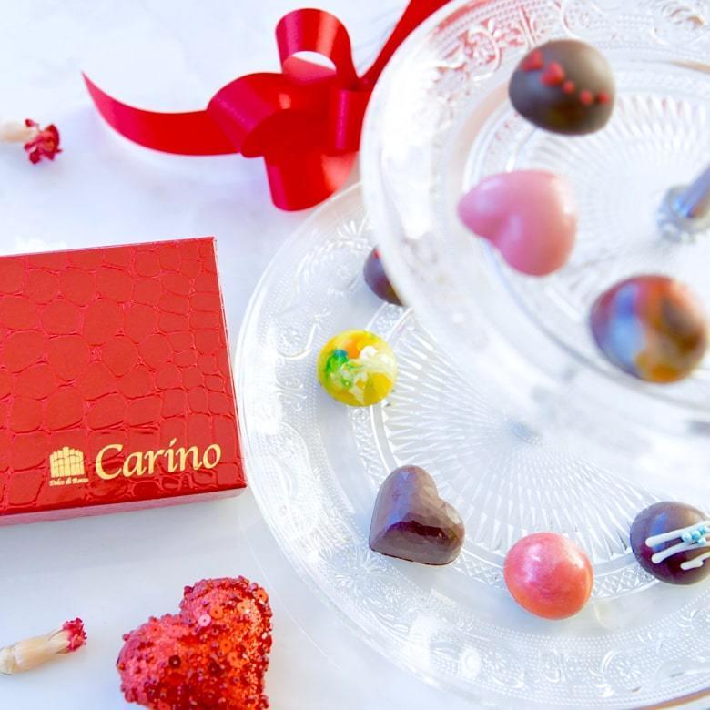 お中元 お返し チョコ ギフトランキング サンピエトロの宝石 8個入(冷凍便)|dolcediroccacarino|03