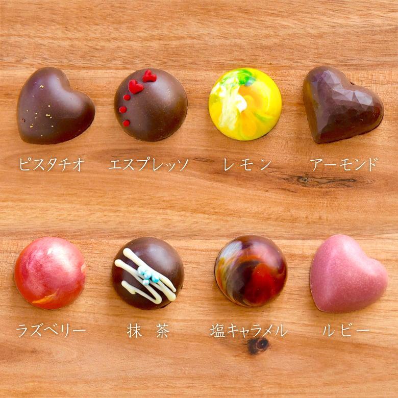 お中元 お返し チョコ ギフトランキング サンピエトロの宝石 8個入(冷凍便)|dolcediroccacarino|04