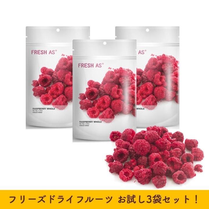 3袋セット 15%OFF フリーズドライ フルーツ ラズベリー ホール 35g × 3袋 dolcevita-kagurazaka 02