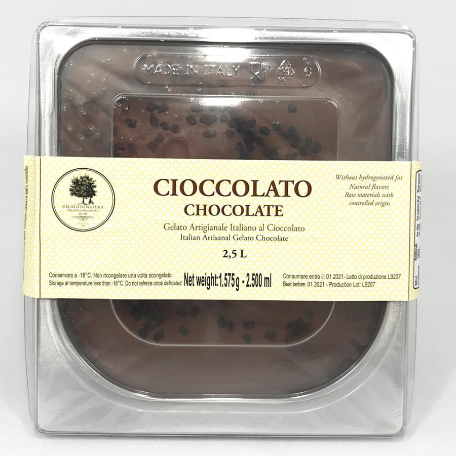 今だけ数量限定500円OFF!イタリアンジェラート チョコレート ミキエラン (MICHIELAN) 2,500ml 業務用 dolcevita-kagurazaka 04