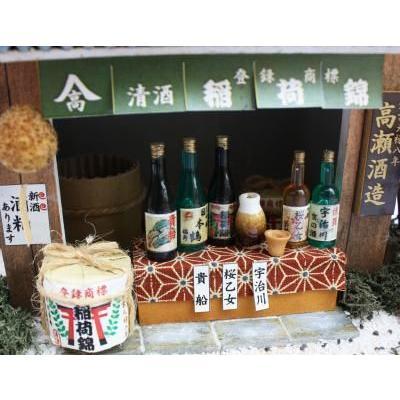 ビリーの手作りドールハウスキット 伏見の酒蔵 子供 夏休み工作キット ミニチュア|doll-kamisugiya|03