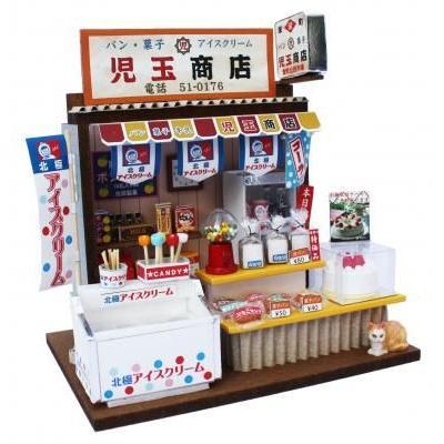 ビリーの手作りドールハウスキット 菓子パン屋 子供 夏休み工作キット ミニチュア doll-kamisugiya
