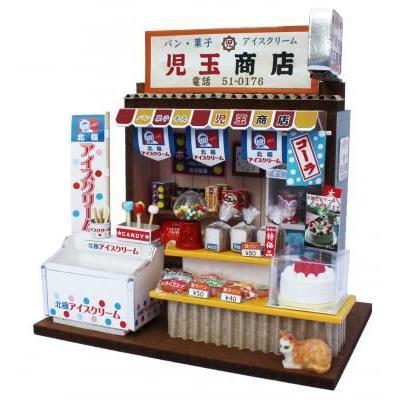 ビリーの手作りドールハウスキット 菓子パン屋 子供 夏休み工作キット ミニチュア doll-kamisugiya 02