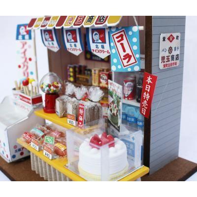 ビリーの手作りドールハウスキット 菓子パン屋 子供 夏休み工作キット ミニチュア doll-kamisugiya 04