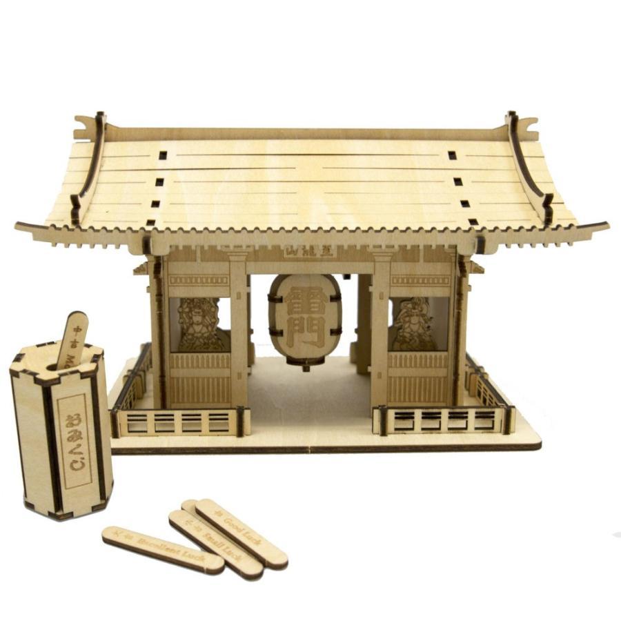 ki-gu-mi 雷門 doll-kamisugiya