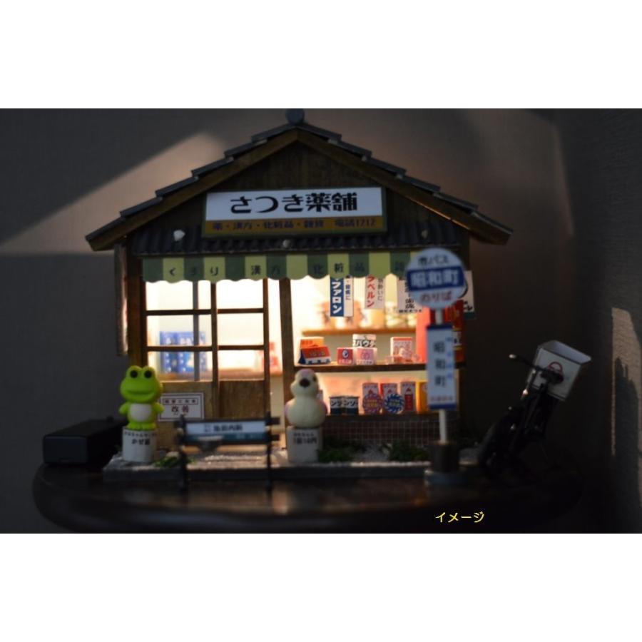 スイッチ付LEDライト |doll-kamisugiya|04