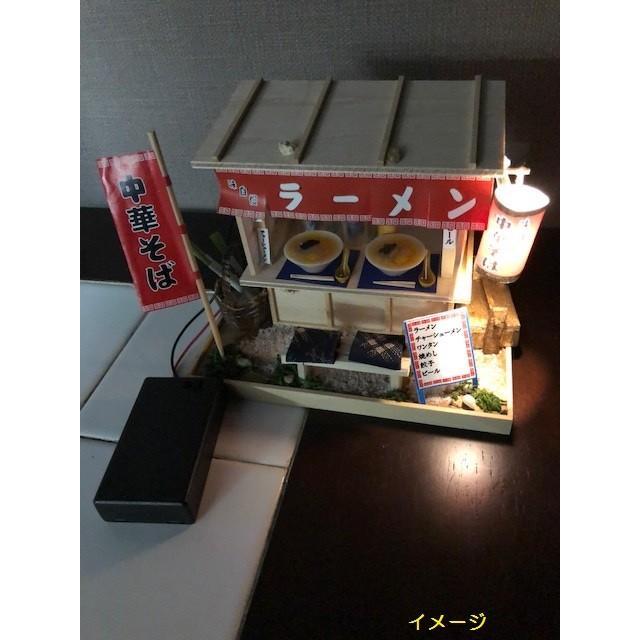 スイッチ付LEDライト |doll-kamisugiya|05