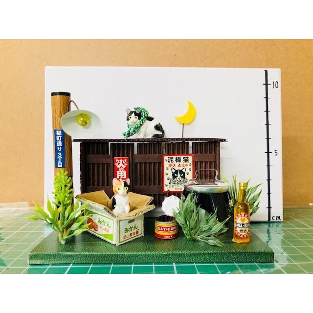 にゃんこのミニチュアライフコレクション よあそびタイム ねこ 夏休みの宿題 工作 自由研究 初級 ビリー|doll-kamisugiya|02