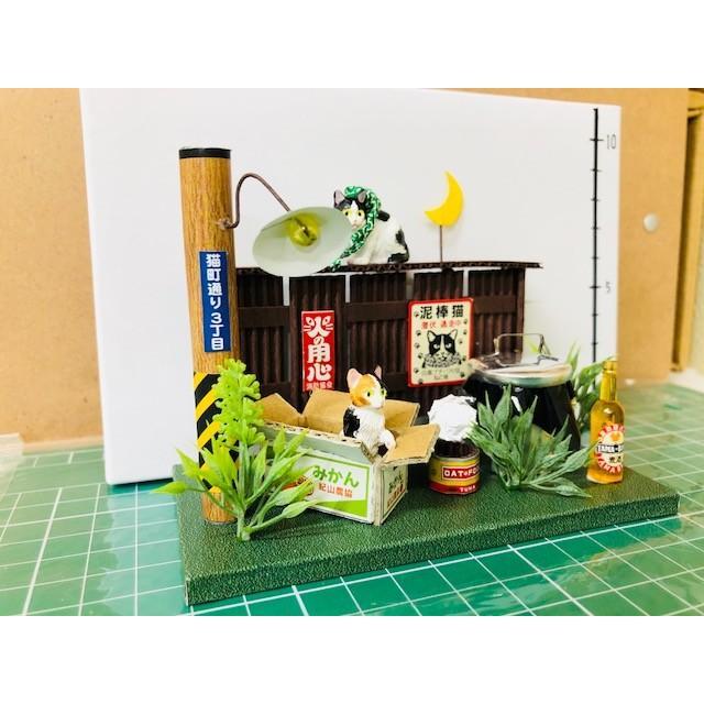 にゃんこのミニチュアライフコレクション よあそびタイム ねこ 夏休みの宿題 工作 自由研究 初級 ビリー|doll-kamisugiya|03