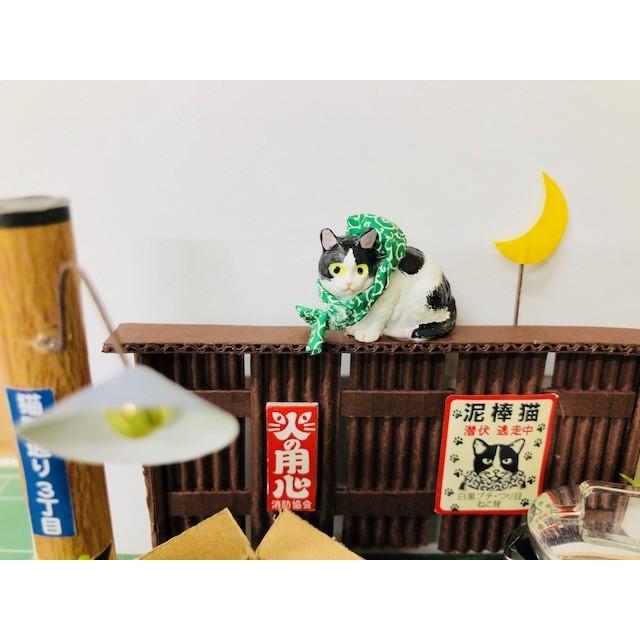 にゃんこのミニチュアライフコレクション よあそびタイム ねこ 夏休みの宿題 工作 自由研究 初級 ビリー|doll-kamisugiya|04