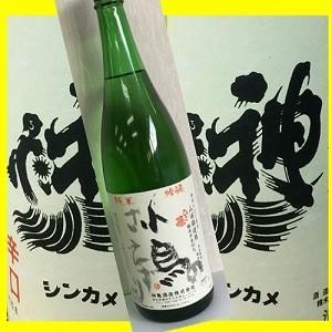 小鳥 の さえずり 日本酒