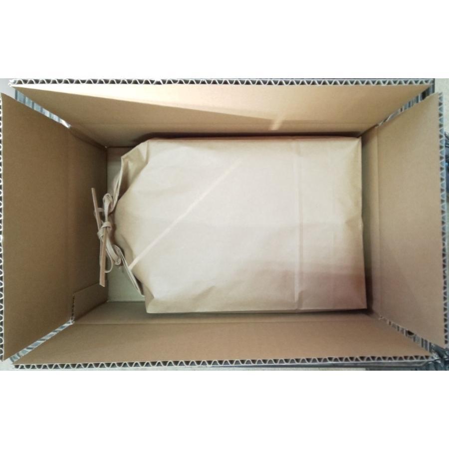 減農薬有機肥料使用 高勝のみやこがねもち 令和2年産 もち米 宮城県桃生町産 白米 2kg 送料無料 donbyaku 06