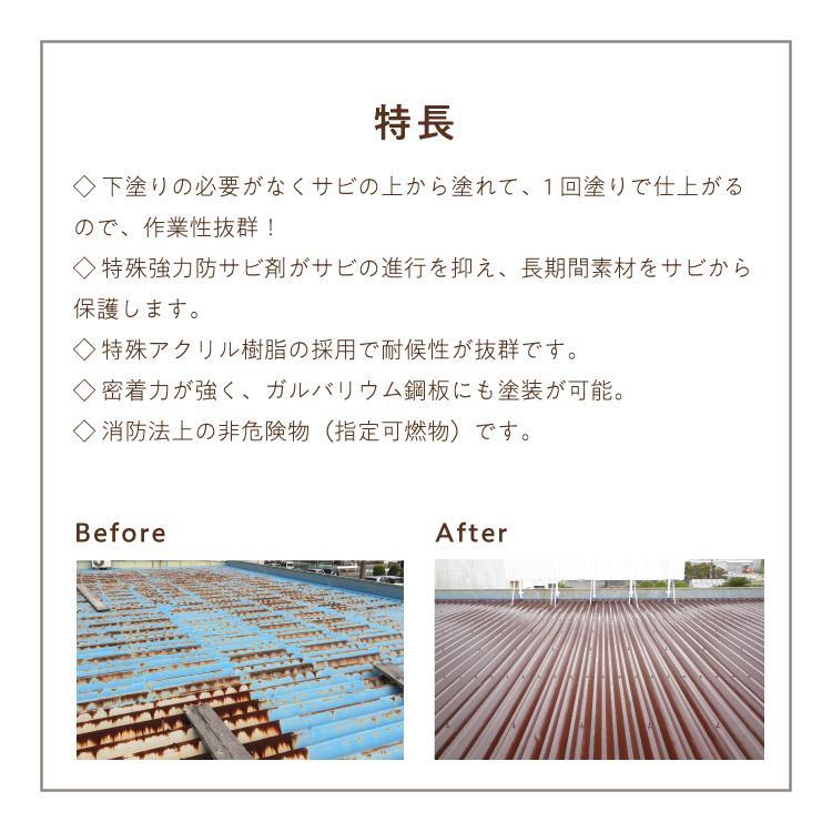 (送料無料)油性塗料・ペンキ|アサヒペン|油性高耐久アクリルトタン用α ニュークリーム(6kg)サビの上からそのまま塗れる。|dondon-p|03