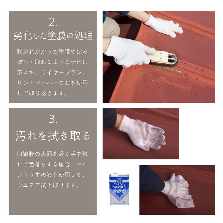 (送料無料)油性塗料・ペンキ|アサヒペン|油性高耐久アクリルトタン用α ニュークリーム(6kg)サビの上からそのまま塗れる。|dondon-p|07