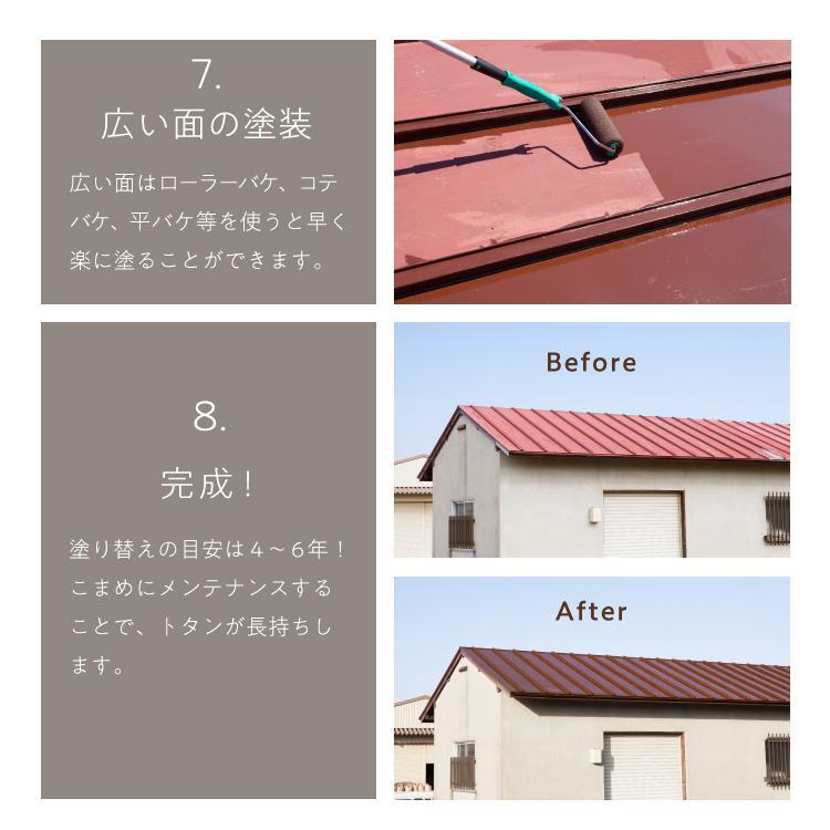 (送料無料)油性塗料・ペンキ|アサヒペン|油性高耐久アクリルトタン用α ニュークリーム(6kg)サビの上からそのまま塗れる。|dondon-p|09